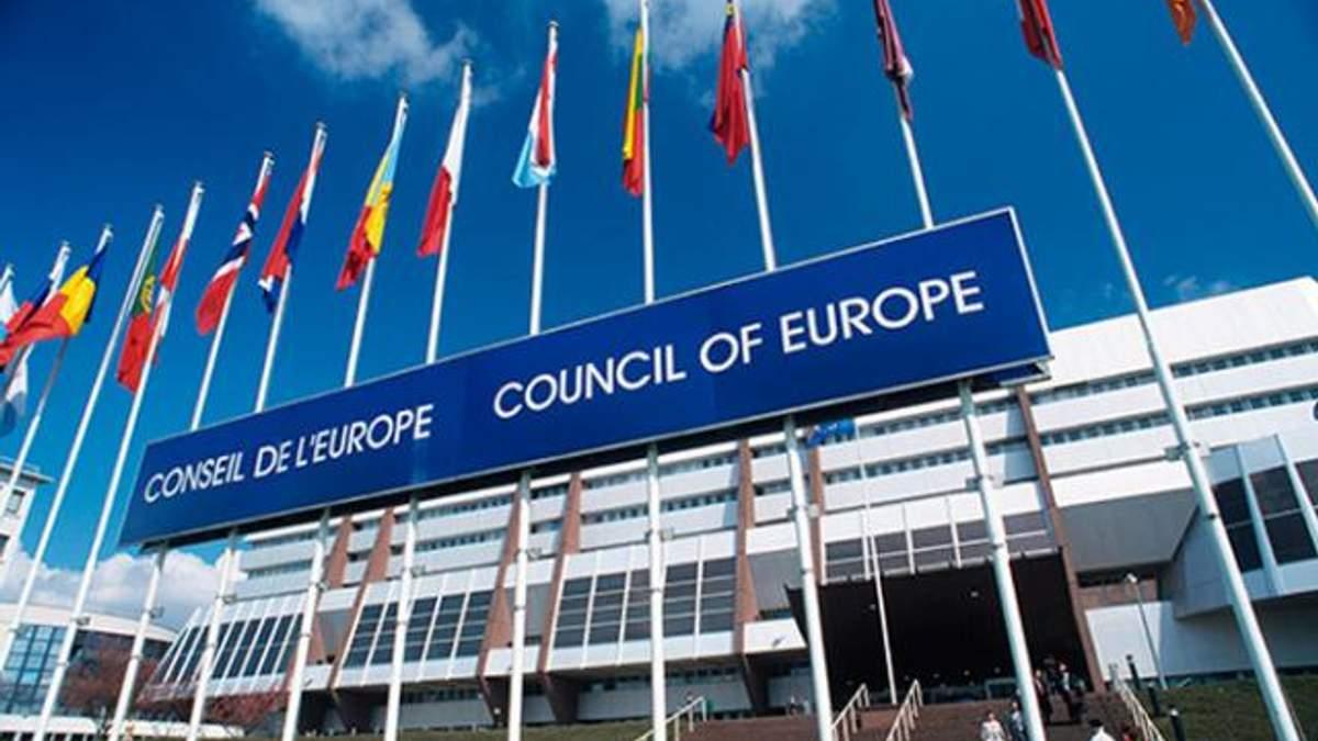 На должность генсека совета Европы есть четыре претендента