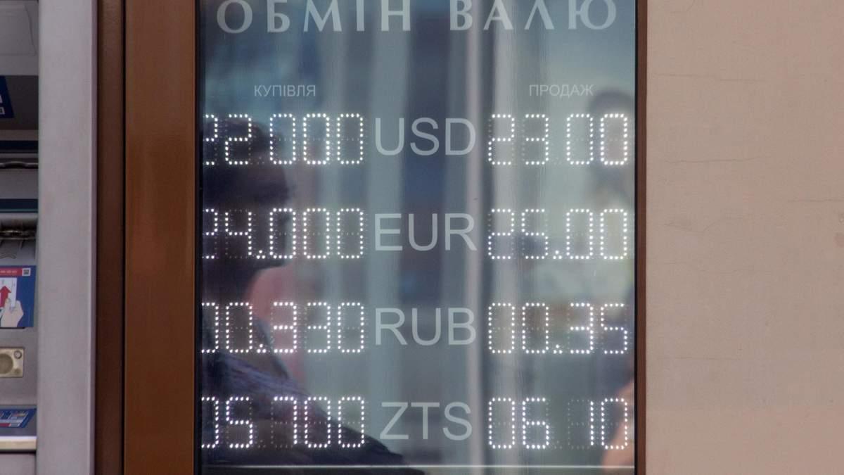 Чи укріпиться гривня відносно долара