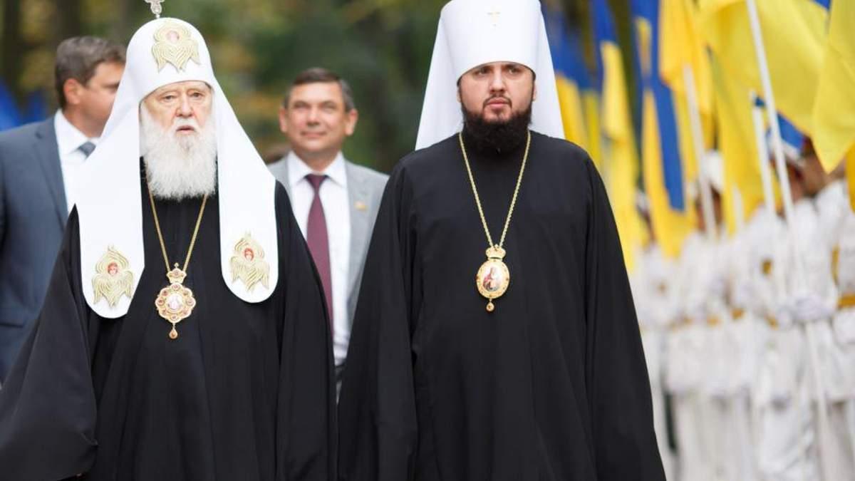 Екзарх Константинополя закликав Філарета дати можливість Епіфанію керувати ПЦУ