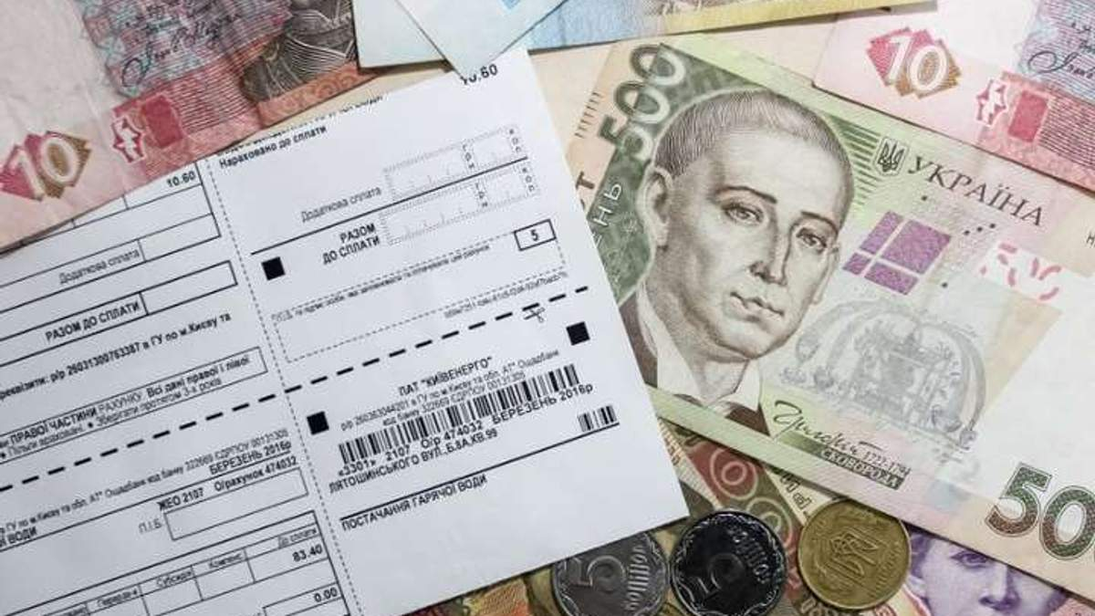 Модель монетизації субсидій не відповідає чинному законодавству