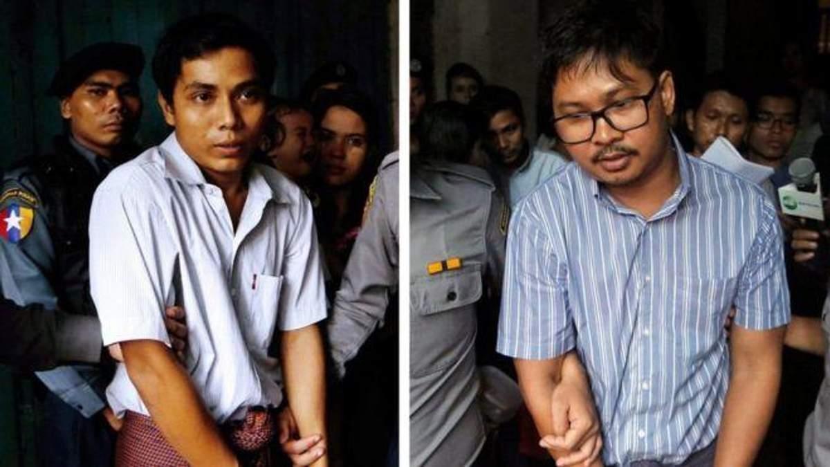 Осужденные журналисты Ва Лон и Кяу Су Оо