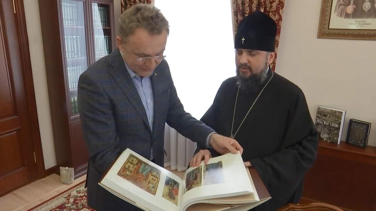 Андрій Садовий зустрівся з предстоятелем ПЦУ Епіфанієм та звернувся до нього з проханням