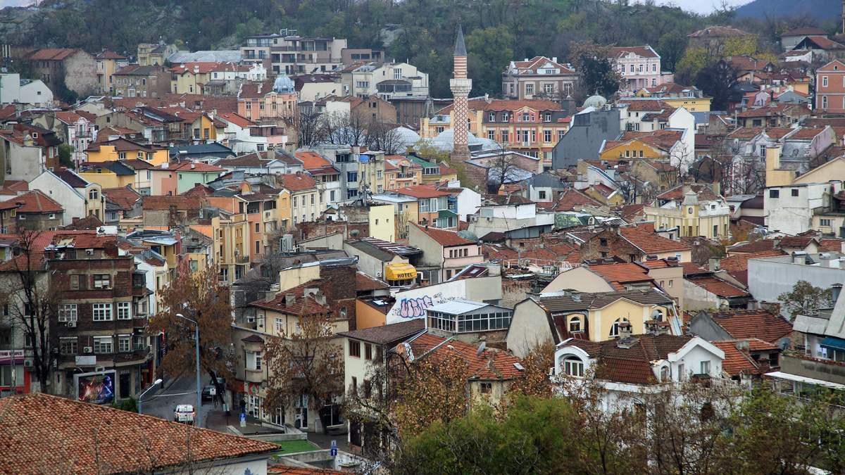 Українці скуповують нерухомість у болгарському Пловдіві