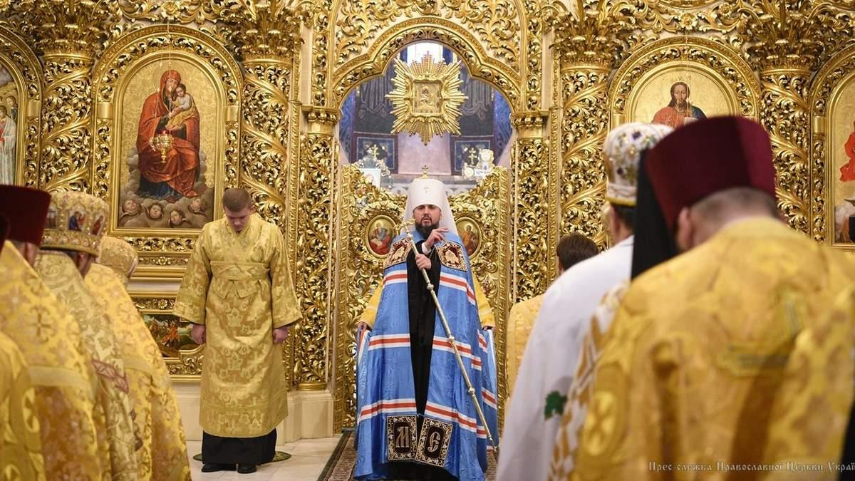 Экзарх Вселенского патриархата назвал церкви, которые могут признать автокефалию ПЦУ