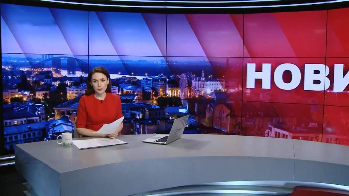 Підсумковий випуск новин за 22:00: Державний борг України. Обвал даху в Харкові