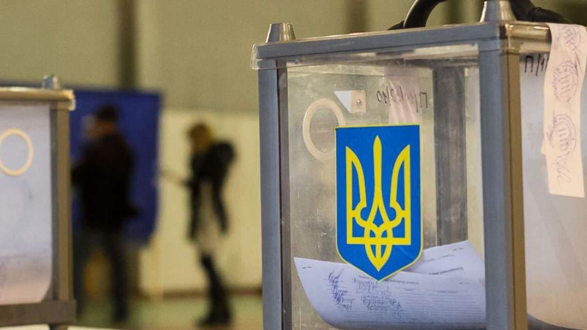 Сколько украинских избирателей находятся заграницей: известно количество