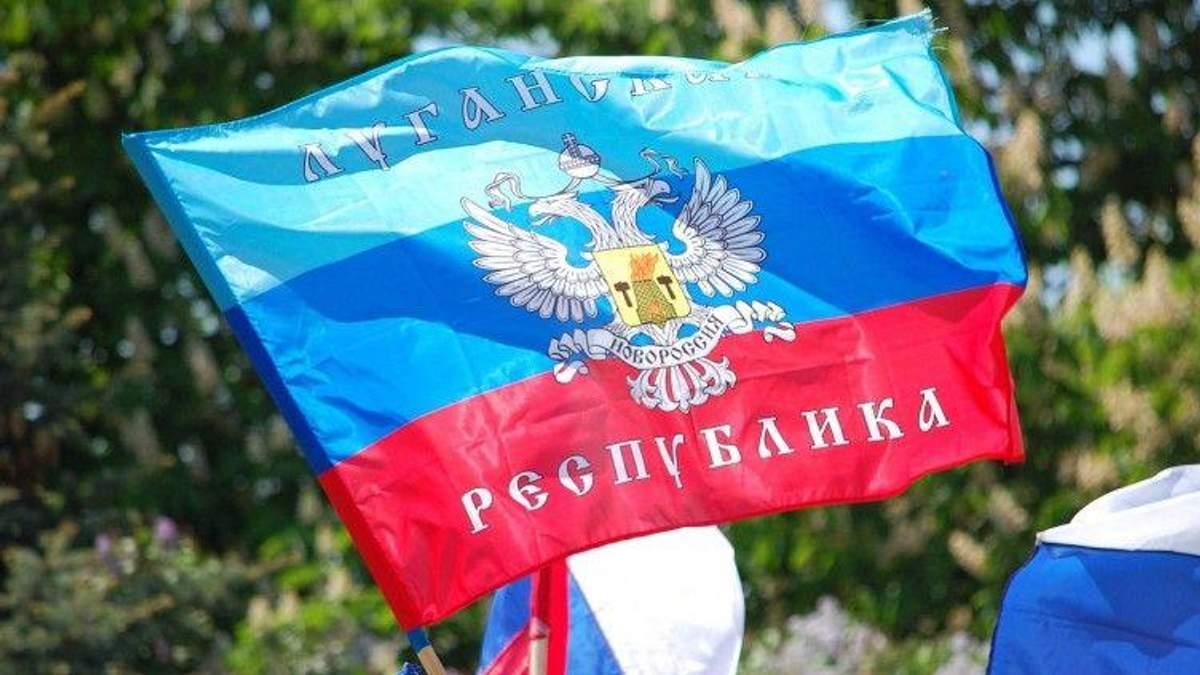 """Організаторці """"референдуму про самостійність ЛНР"""" оголосили про підозру"""