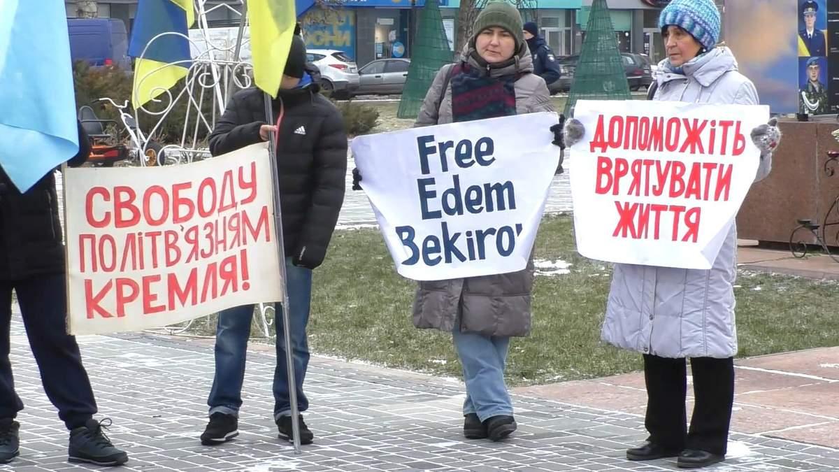 Акция в поддержку Бекирова