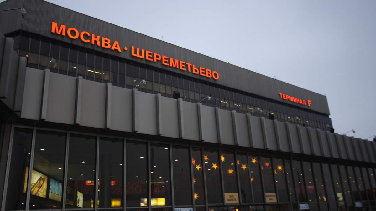 """Аэропорт """"Шереметьево"""" в Москве"""