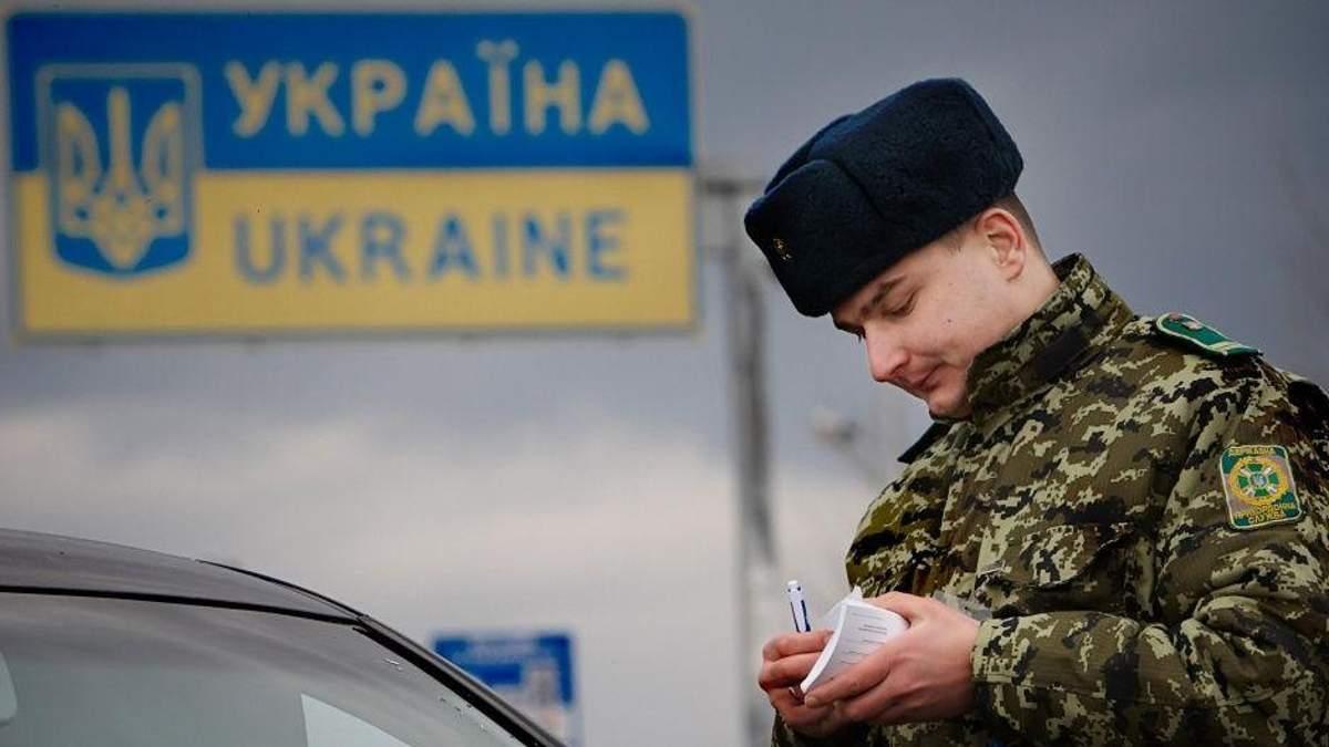 Спроба хабара: росіянин намагався підкупити прикордонника