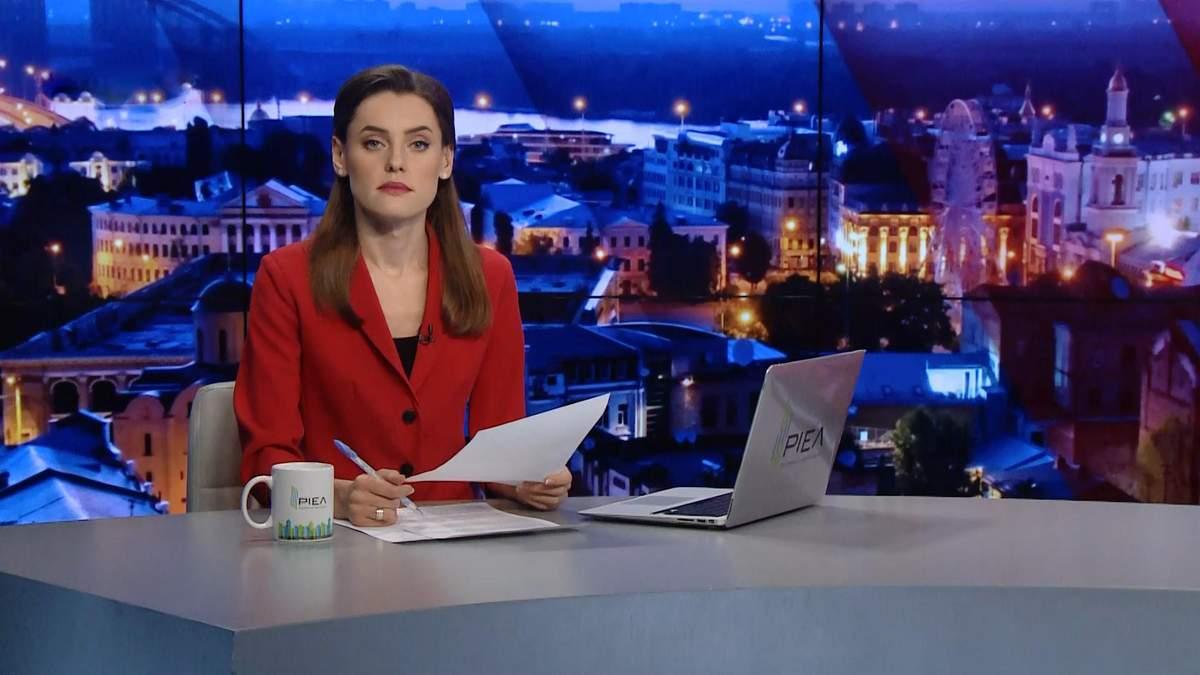 Випуск новин за 19:00: Опір громад Московському патріархату. Втеча дівчини з Саудівської Аравії