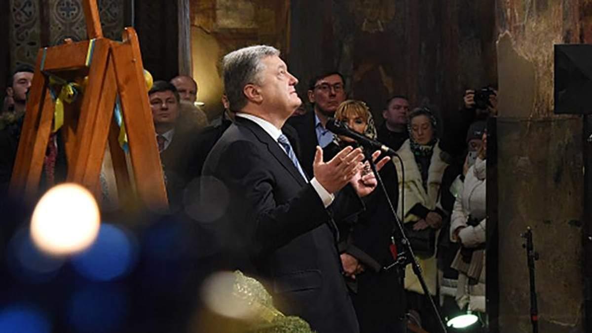 Петр Порошенко назвал события в истории Украины, с которыми можно сравнить Томос