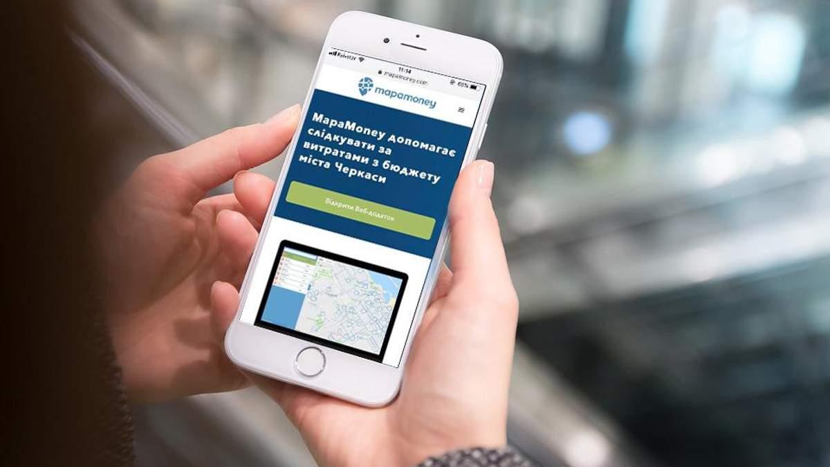 У Черкасах створили унікальну онлайн-мапу витрат з місцевого бюджету