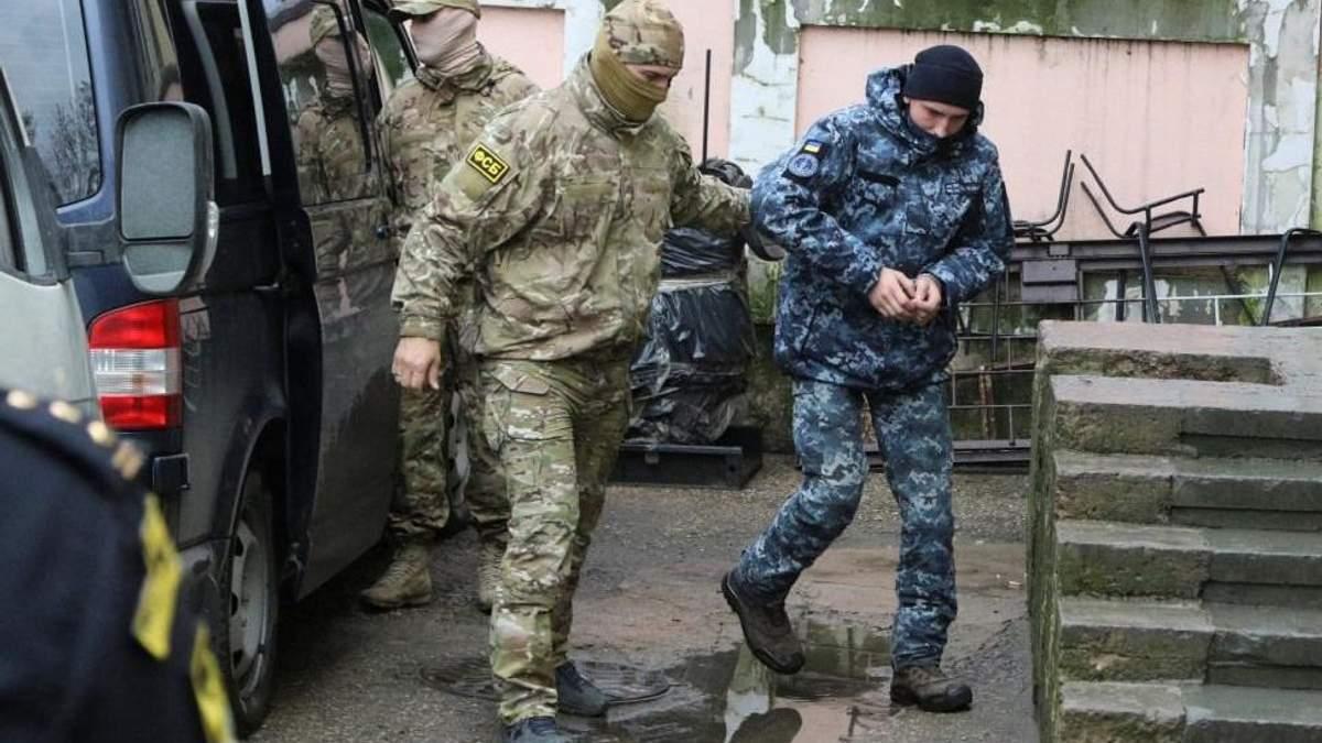 ФСБ озвучила обурливу вимогу щодо судових засідань у справі захоплених українських моряків