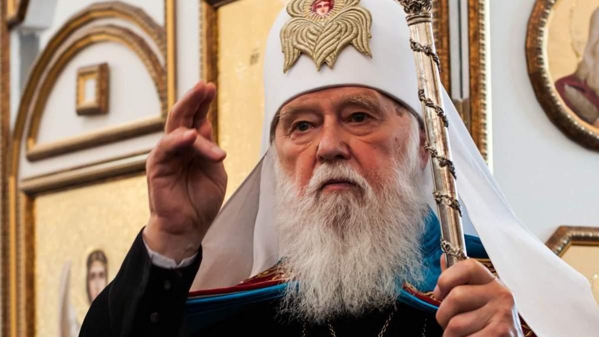 """Філарет розповів про """"шалений тиск"""" Москви на Варфоломія"""