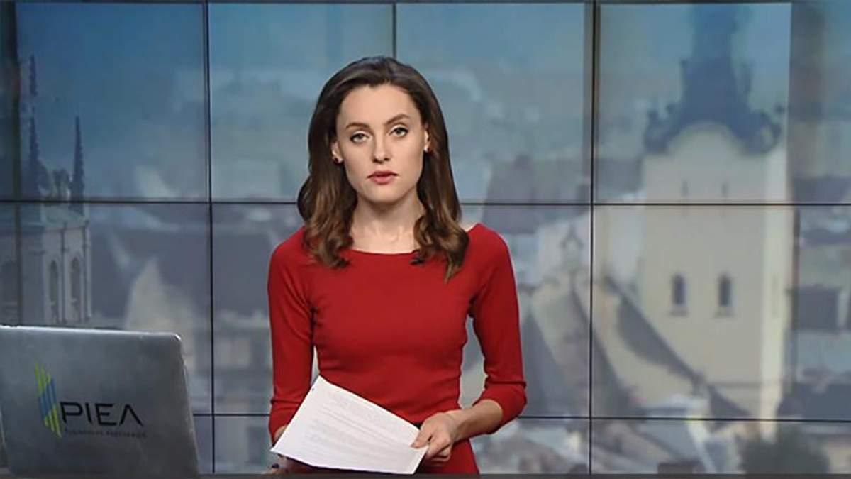 Випуск новин за 14:00: Справа проти Луценка. Ордени митрополитам