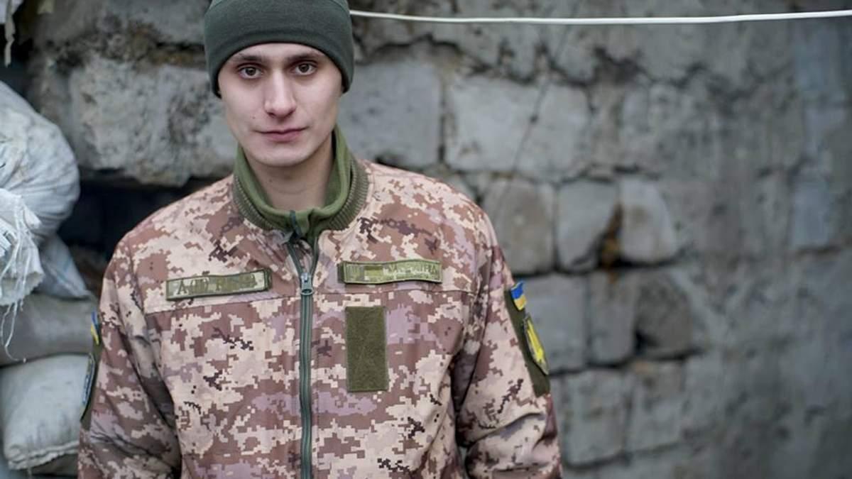 Це другий день народження: як війна на Донбасі змінила життя звичайного хлопця
