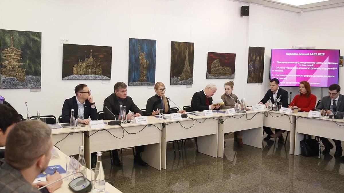 Народна Конституція стане інструментом для втілення Суспільного договору, – Тимошенко