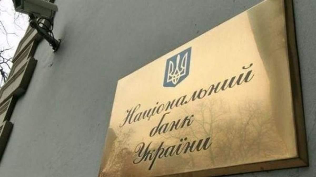 Нацбанк выпустил коллекционную монету, посвященную Акту Злуки