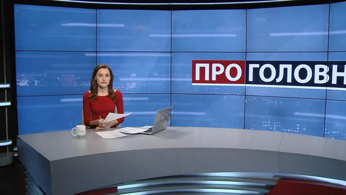 Выпуск новостей за 18:00: Пожар и территории Киево-Печерской лавры. Суд над Трухановым