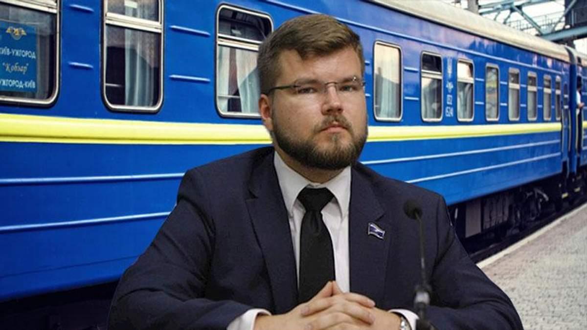 """Новий керівник """"Укрзалізниці"""": чим вже встиг відзначитися Кравцов - 15 січня 2019 - Телеканал новин 24"""