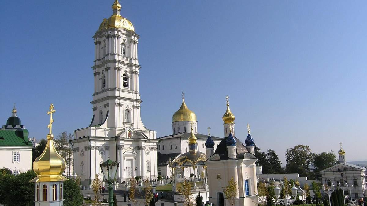 Забрати Лавру у Москви