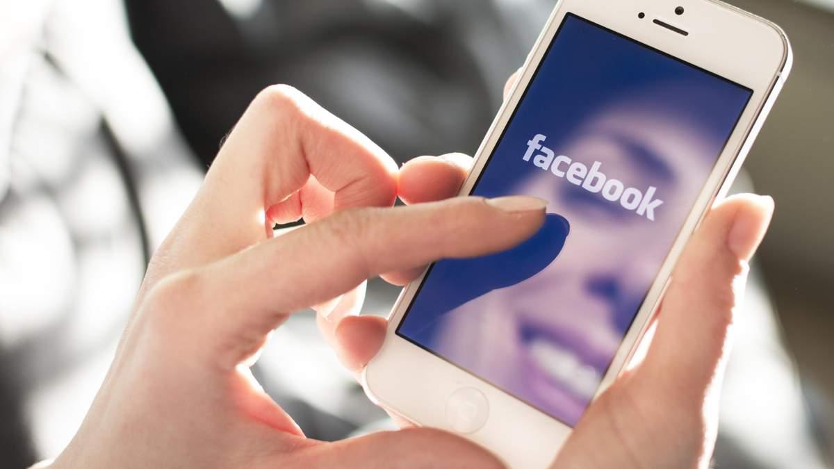 Facebook інвестуватиме у журналістські проекти