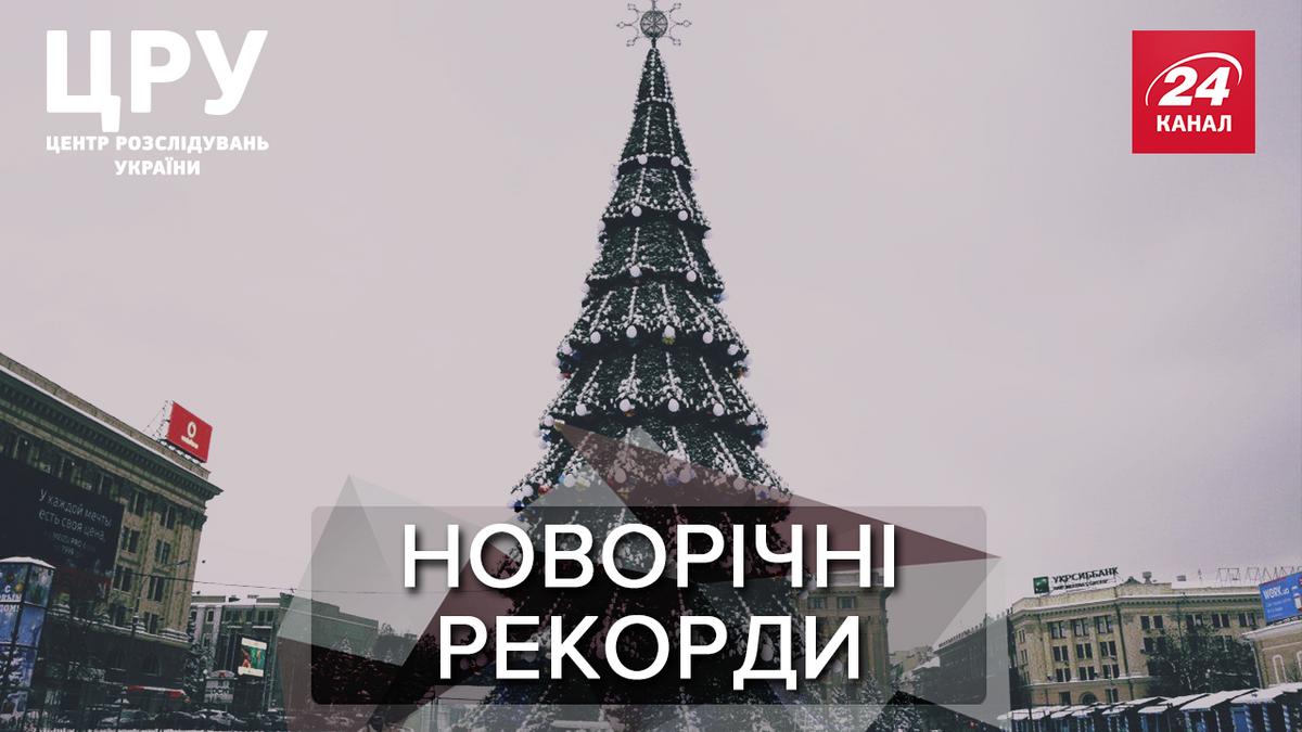 Золота жила: скільки харківська влада підзаробила за період новорічних свят