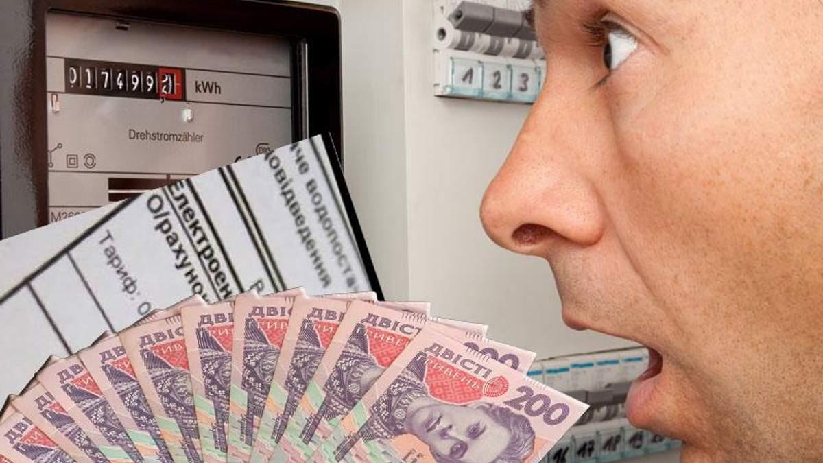 Енергопослуги в Україні надаються по-новому: як сплатити старий борг