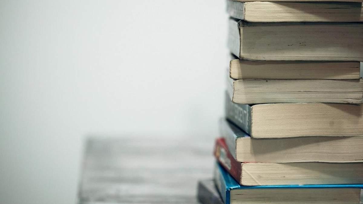 Книги для гурманів