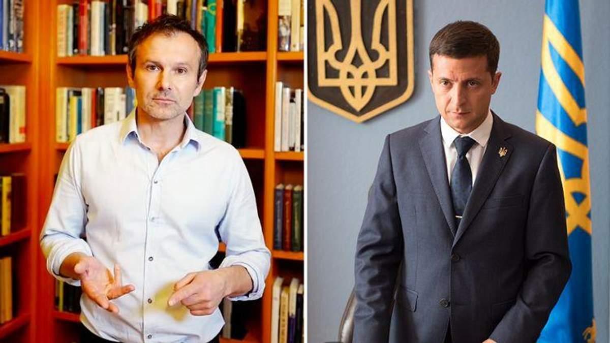 Чи піде Вакарчук услід за Зеленським на вибори?