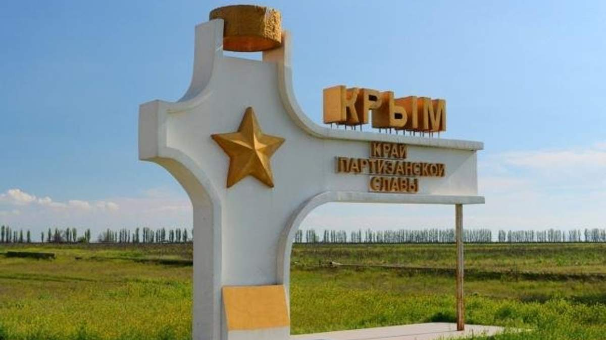 В УПЦ МП заявили, что Крым – это территория Украины