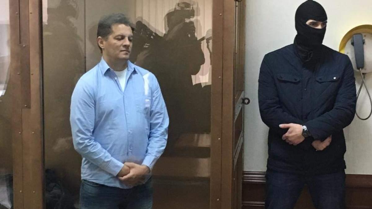 """""""Этап дался ему нелегко"""": Сущенко в российской колонии посетила семья"""