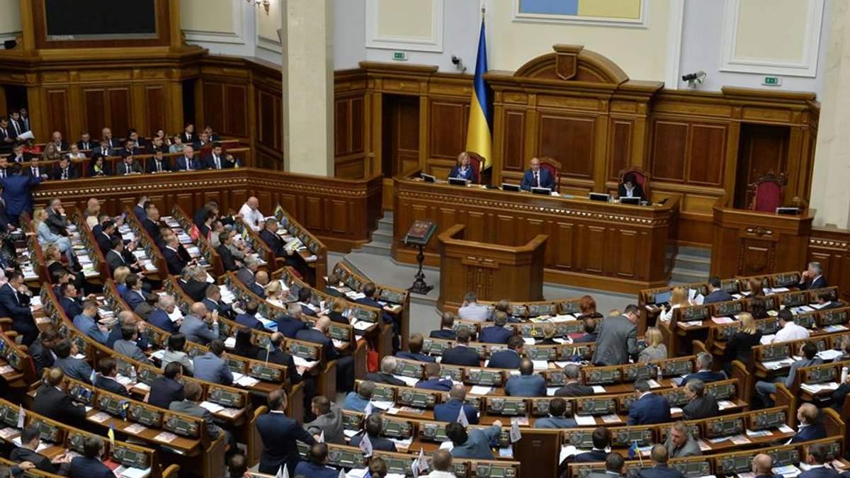 Верховная Рада одобрила закон о механизмах перехода религиозных общин к другим приходам.
