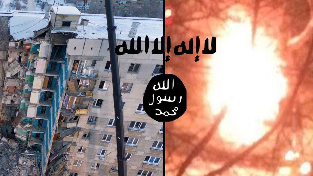 """""""Исламское государство"""" взяло на себя ответственность за взрывы дома и маршрутки в Магнитогорске"""
