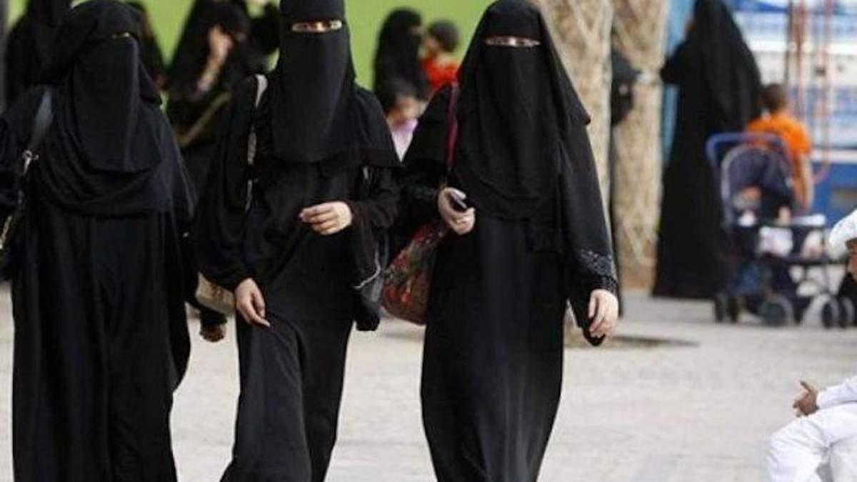 В Саудовской Аравии женщинам разрешили выбирать, как они хотят рожать