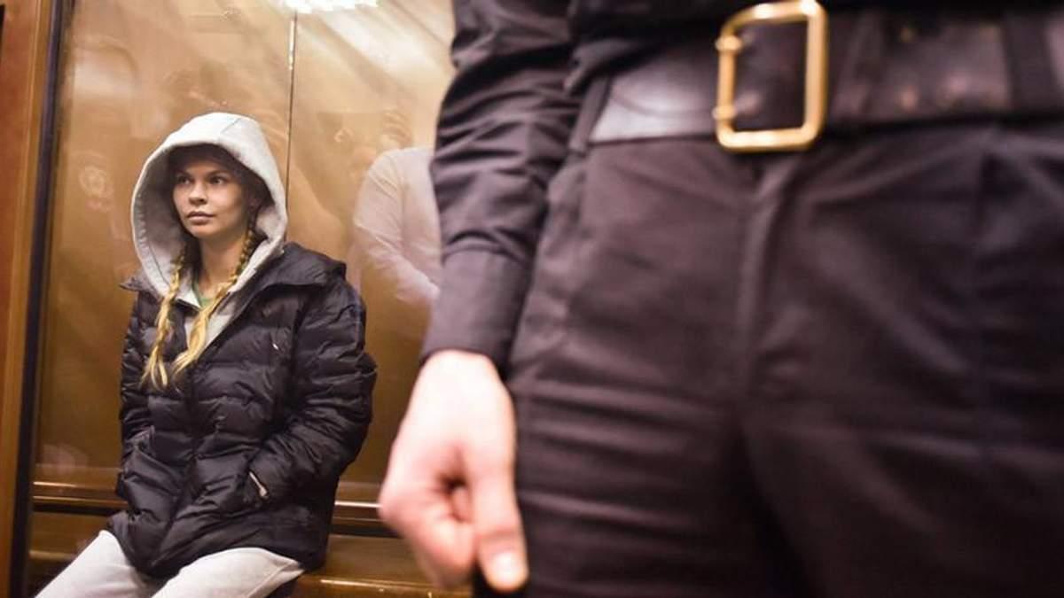 """""""Рибка вона чи пташка – неважливо"""": у РФ вимагають внести Вашукевич у список політв'язнів"""