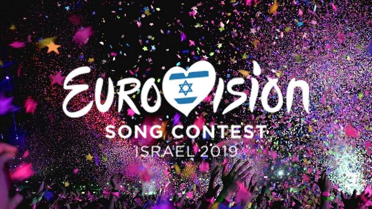 Нацвідбір на Євробачення 2019 пройде з 9 по 23 лютого