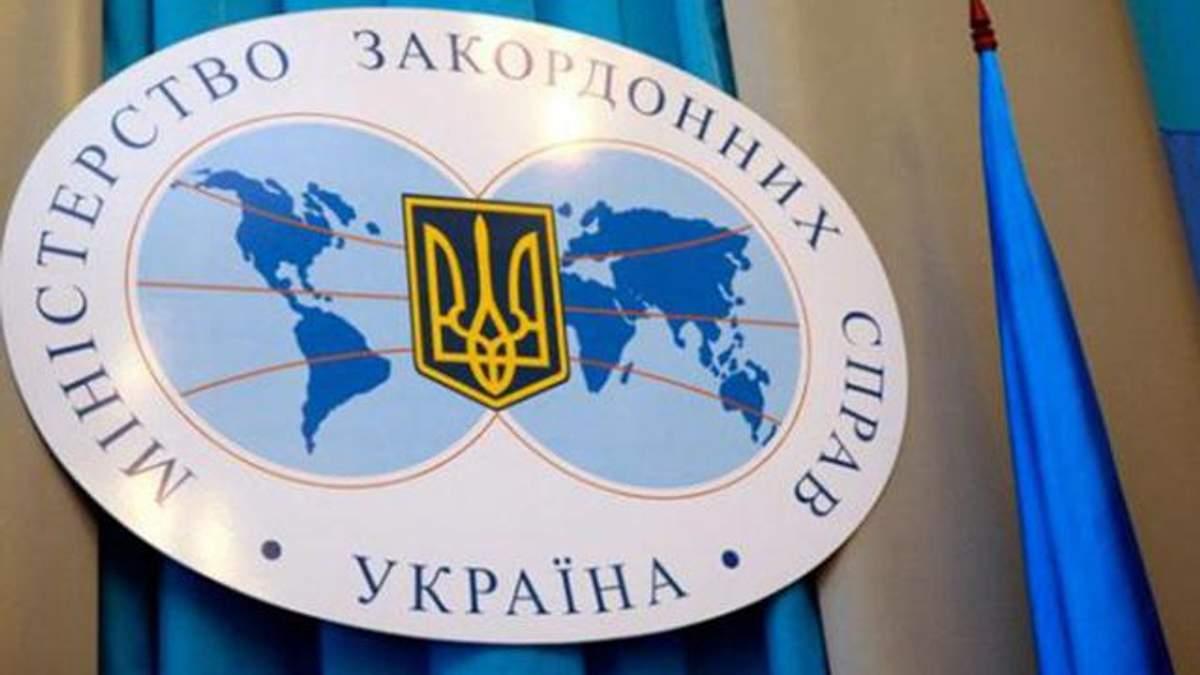 Україна не має послів у дев'яти країнах