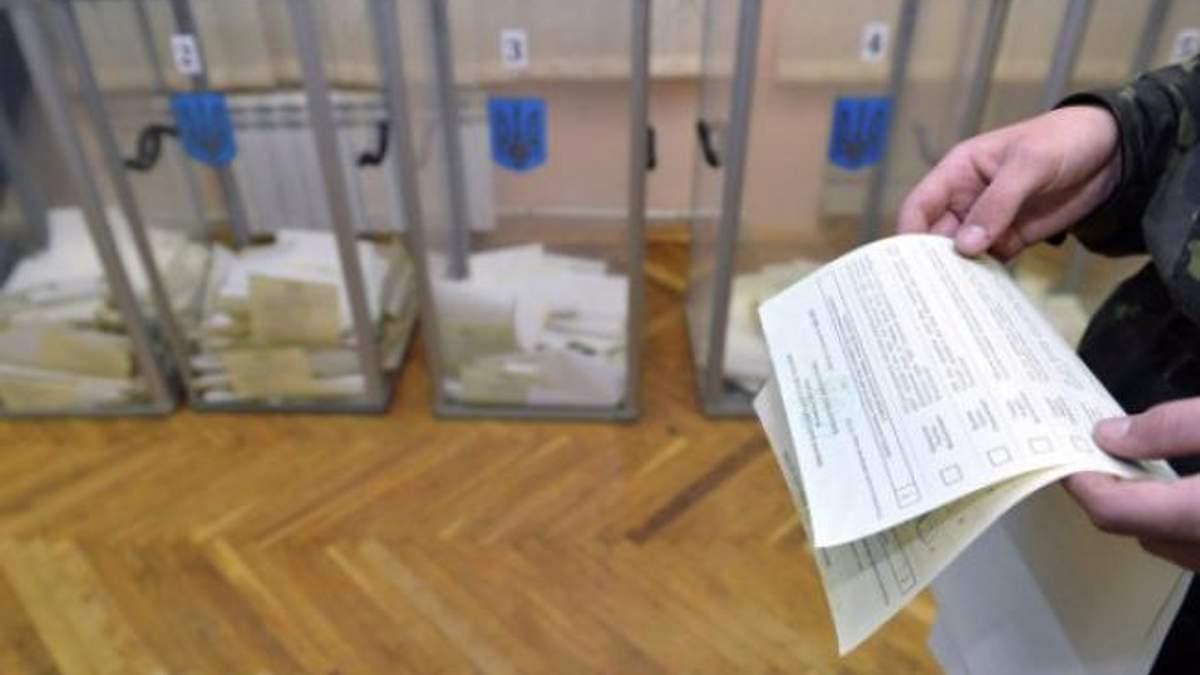 Як і де прикарпатцям можна можна подати заяву для зміни місця голосування на президентських виборах