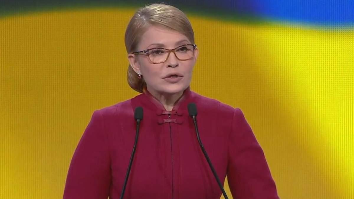 Тимошенко оголосила, що йде у президенти України