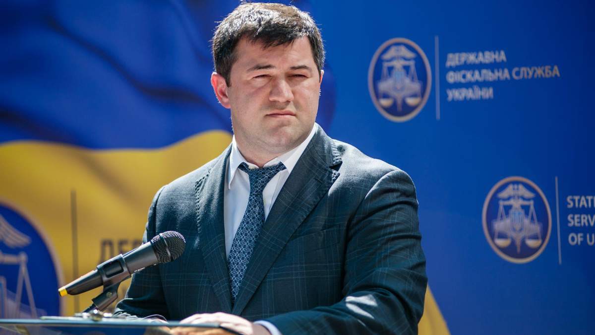Роман Насіров - біографія кандидата у президенти України 2019