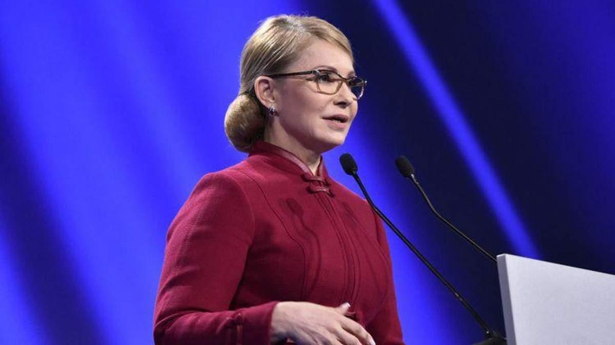 Юлія Тимошенко йде в президенти