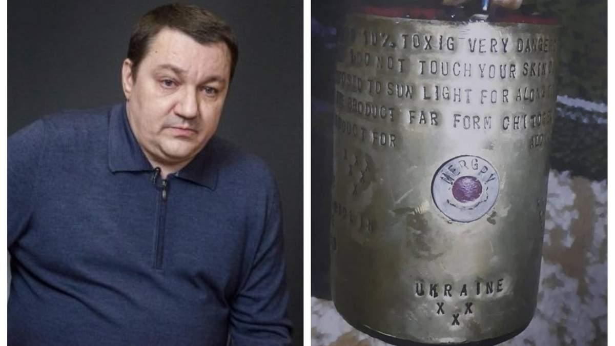 Тимчук розповів про підготовку в Сирії провокації проти України