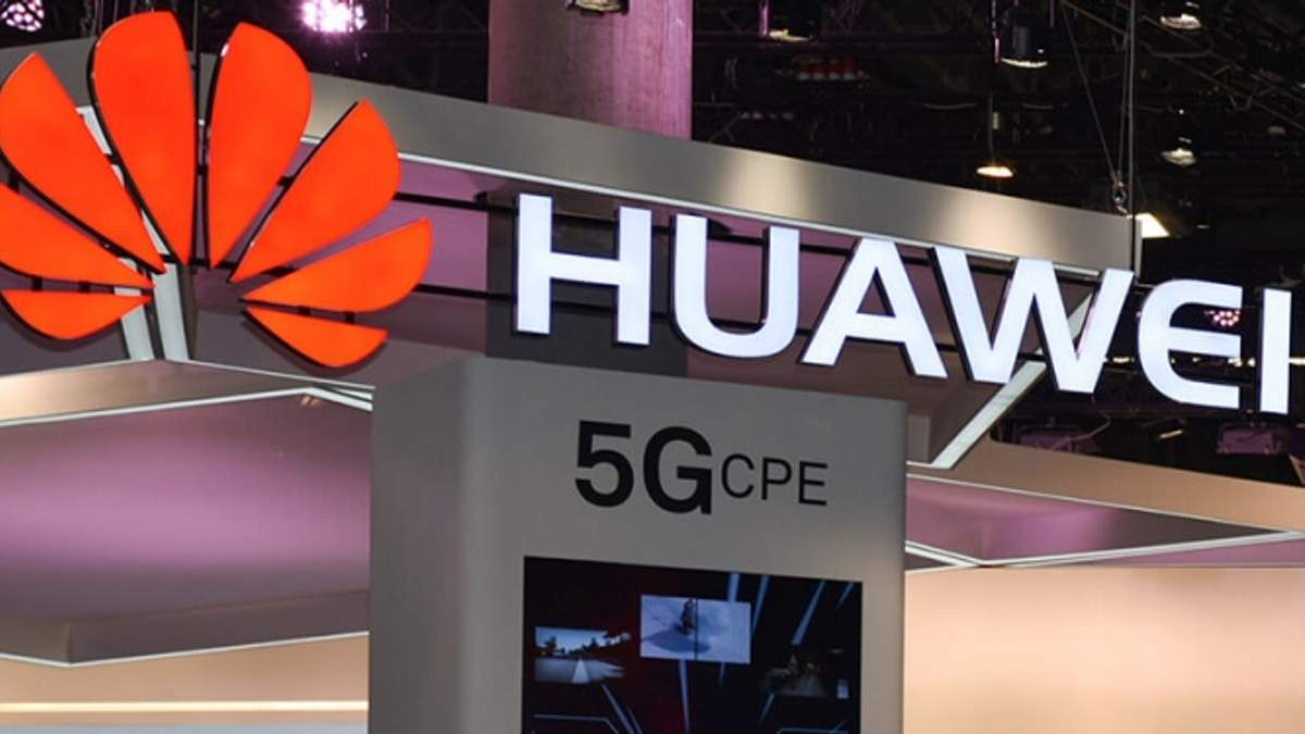 Huawei объявила дату презентации 5G-смартфона