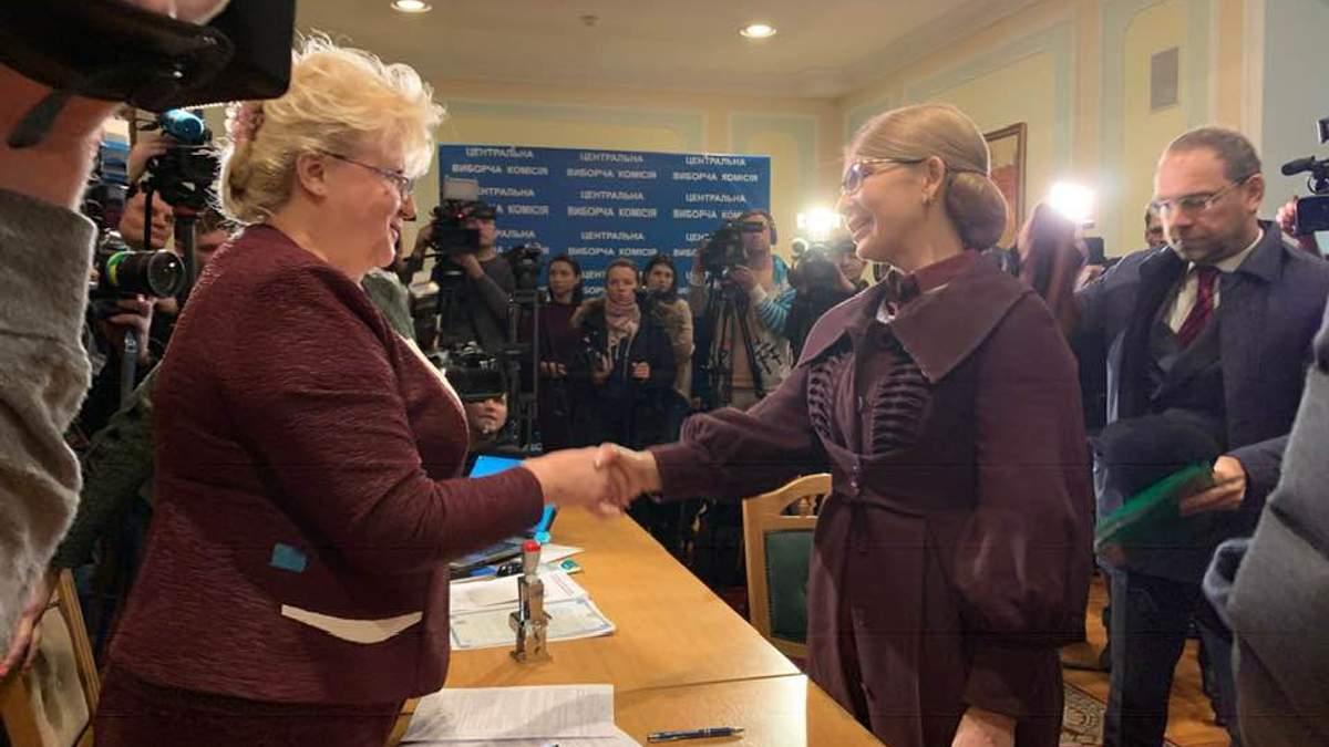 Тимошенко подала документи до ЦВК для реєстрації кандидатом у президенти