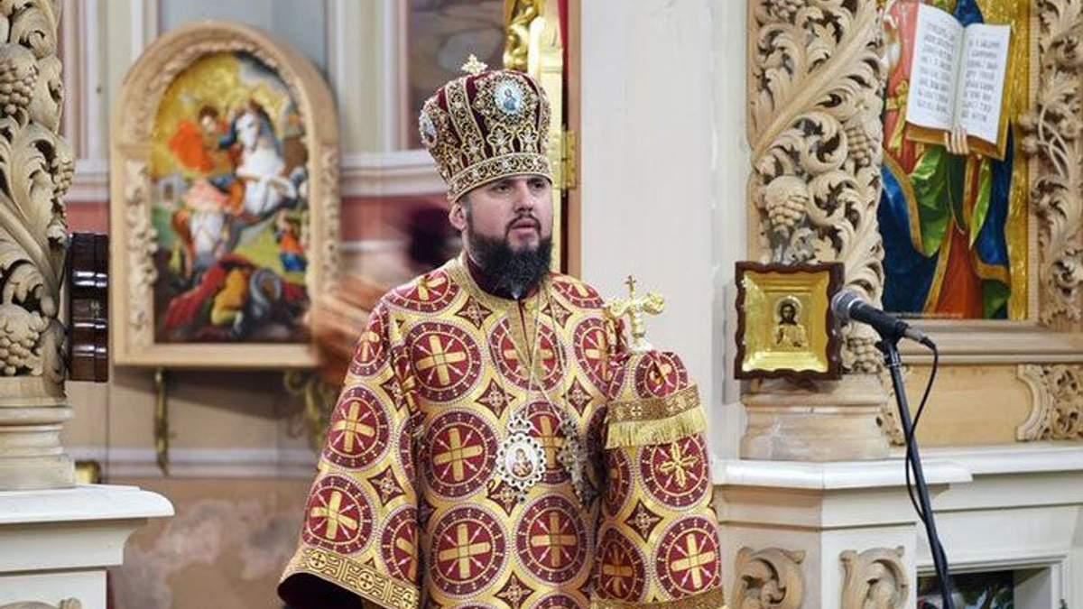 Епифаний надеется, что отношения РПЦ и ПЦУ нормализуются