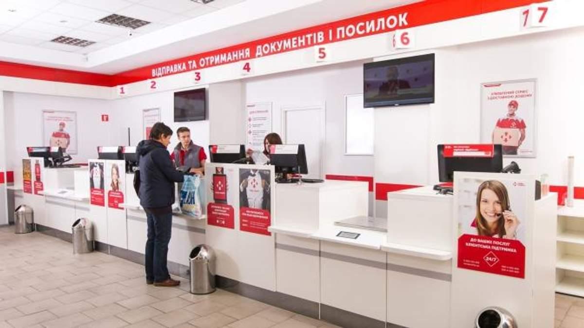 """""""Новая почта"""" задерживает доставку товаров из-за непогоды"""