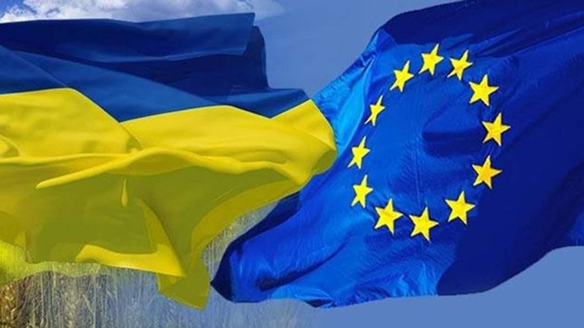 Украина может вступить в ЕС в 2027 году