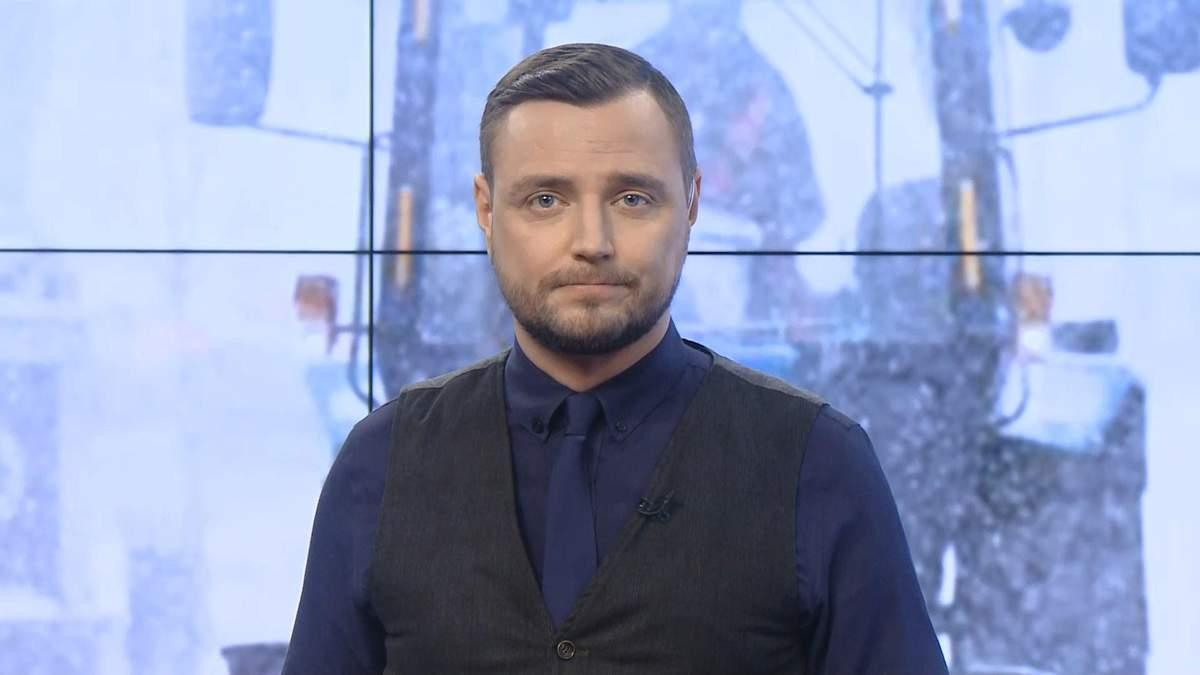Випуск новин за 19:00: Епідемія кору в Україні. Гроші на армію